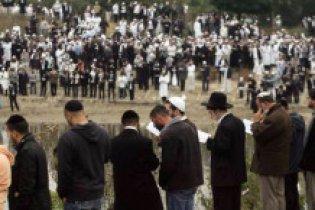 Иудеи всего мира встречают Новый год