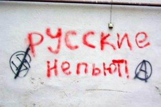 """В Ростове под лозунгом """"Русские не бухают"""" бьют людей с пивом в руках"""