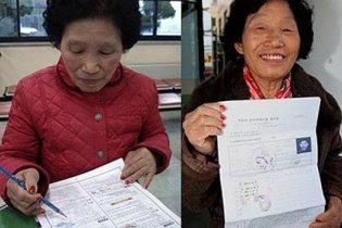 Кореянка, яка здала на права з 960-го разу, стала обличчям автогіганта