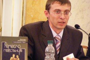 СБУ задержала исследователя освободительного движения из Львова