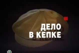Автори скандального фільму про Лукашенка показали фільм про Лужкова