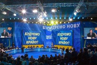 Партия регионов будет строить в Украине монархию