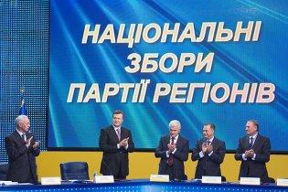 Партія регіонів взяла під контроль ключові виборчкоми