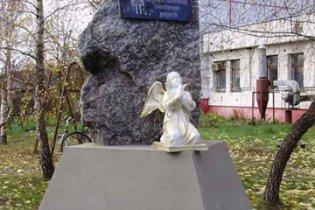 На Полтавщине разрушили памятник жертвам Голодомора