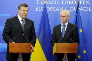 Украина и ЕС назначили судьбоносный саммит на 22 ноября