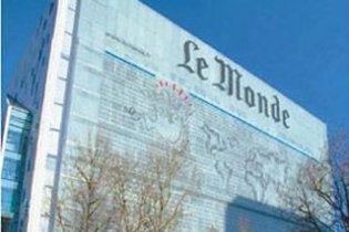 Французька газета Le Monde подає позов проти адміністрації президента країни