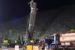 У Чилі затримуються роботи з порятунку 33 гірників