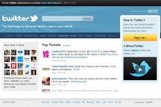 У Twitter поширюється комп'ютерний вірус, який краде паролі