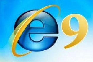 Стала доступна бета-версия Internet Explorer 9