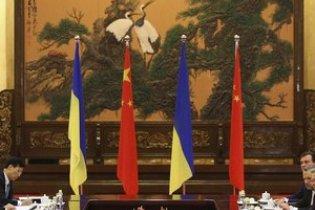 В Китаї Україну назвали дуже престижною