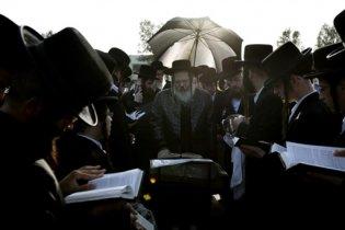Іудеї готуються до Судного дня