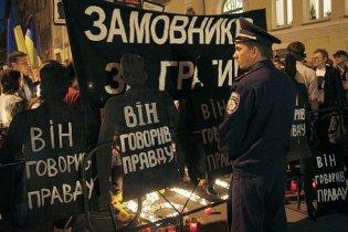 """""""Репортери без кордонів"""" шоковані рішенням суду у справі Гонгадзе"""