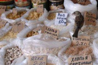 Донеччина готується до продовольчої автономії