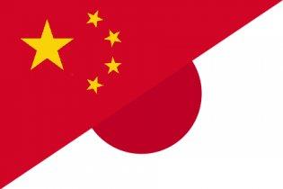Япония призвала Китай не разжигать националистические чувства