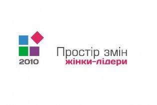 """Програма """"ПРОСТІР ЗМІН"""": Центр догляду неповносправних підлітків """"Парасолька"""""""