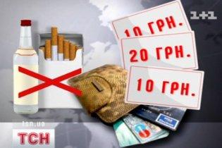 Власти хотят раздать бедным продуктовые карточки, а остальным украинцам поднять цены