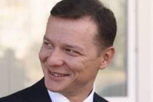Ляшко: большинство забрало у Януковича год президентства