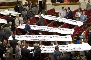 В Україні скасували опозицію