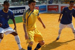 Україна програла Бразилії на чемпіонаті світу з футболу