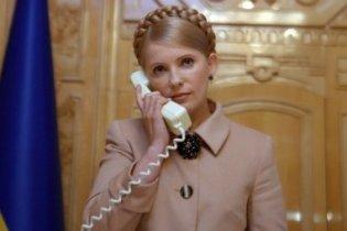 СБУ расценивает заявления Тимошенко о телефонных угрозах как самопиар