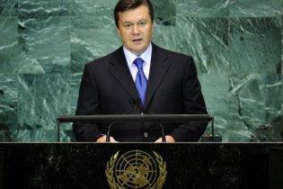 Янукович заявив у США, що скоротив масштаби бідності в Україні