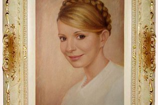 На Буковине соцработника заставили уволиться из-за портрета Тимошенко