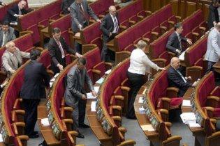 Рада у п'ятницю заслухає інформацію уряду про пенсійну реформу