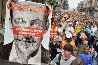 Французькі залізничники оголосили безстроковий страйк