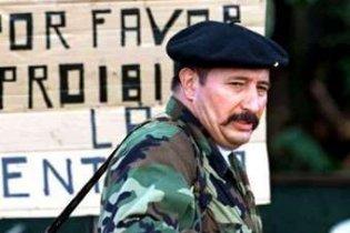 В Колумбии убили одного из лидеров FARC