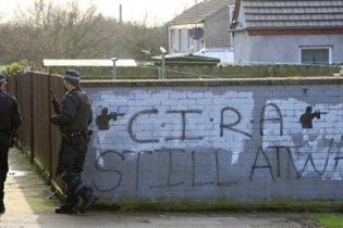 У Британії підвищено рівень терористичної загрози