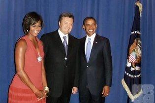 Янукович встретился с Обамой