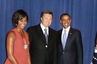Янукович зустрівся з Обамою