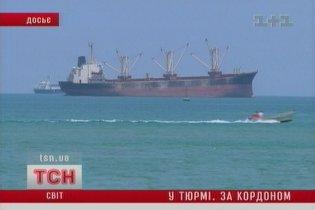 Осужденные за контрабанду наркотиков украинские моряки прибыли в Украину
