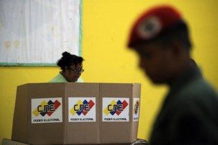 У Венесуелі стартували парламентські вибори