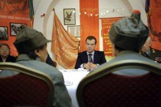 Россия и Китай подписали 10 совместных документов