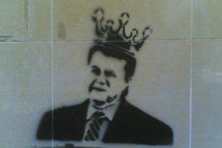 """У Донецьку """"коронували"""" Віктора Януковича"""