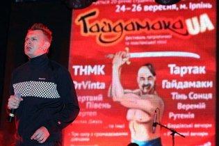 """У """"НУ-НС"""" підозрюють, що """"гопників"""" на фестиваль натравив """"регіонал"""""""