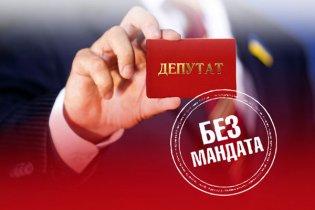 """На """"1+1"""" состоялась премьера шоу """"Без мандата"""""""