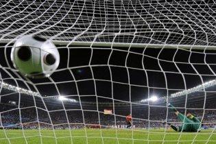Обзор европейского футбольного уик-энда