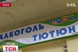 Прокуратура разрешила продавать алкоголь и табак в столичных киосках