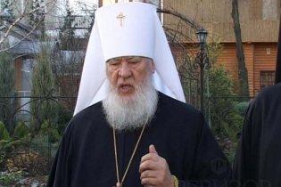 Список Партії регіонів на Одещині очолив митрополит