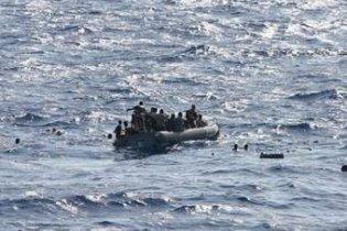 В Аденській затоці затонуло судно з 85 ефіопами і сомалійцями