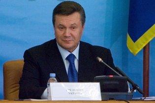 Янукович започаткував конкурс української мови
