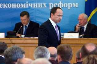 Тигипко просит Януковича усмирить регионалов