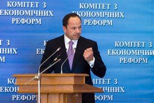 Тигипко поведет Украину в Таможенный союз, если ЕС откажет в ассоциации