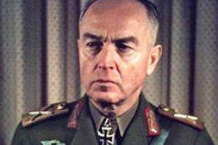 В Молдове увековечили память румынского соратника Гитлера