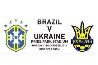 Україна - Бразилія. Прогнози спеціалістів