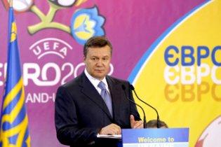Янукович: підготовка України до Євро-2012 випереджає графік