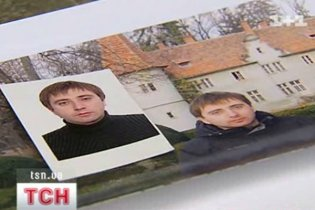 В киевском СИЗО умирает заключенный