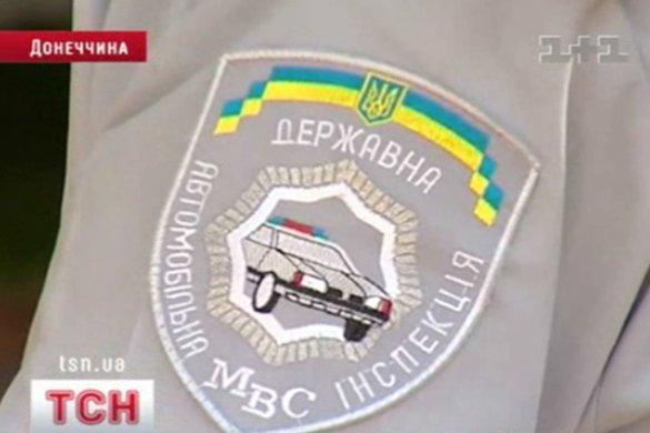 01_miliciya